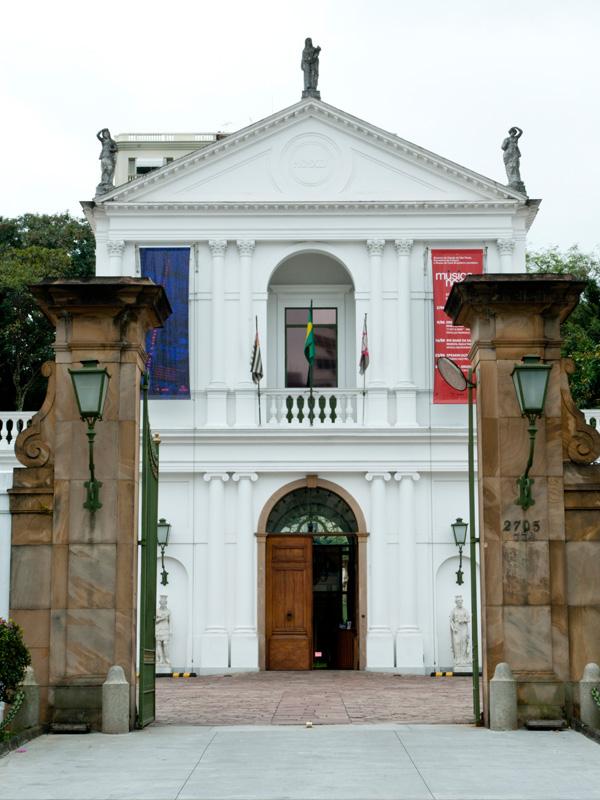 Museu da Casa Brasileira