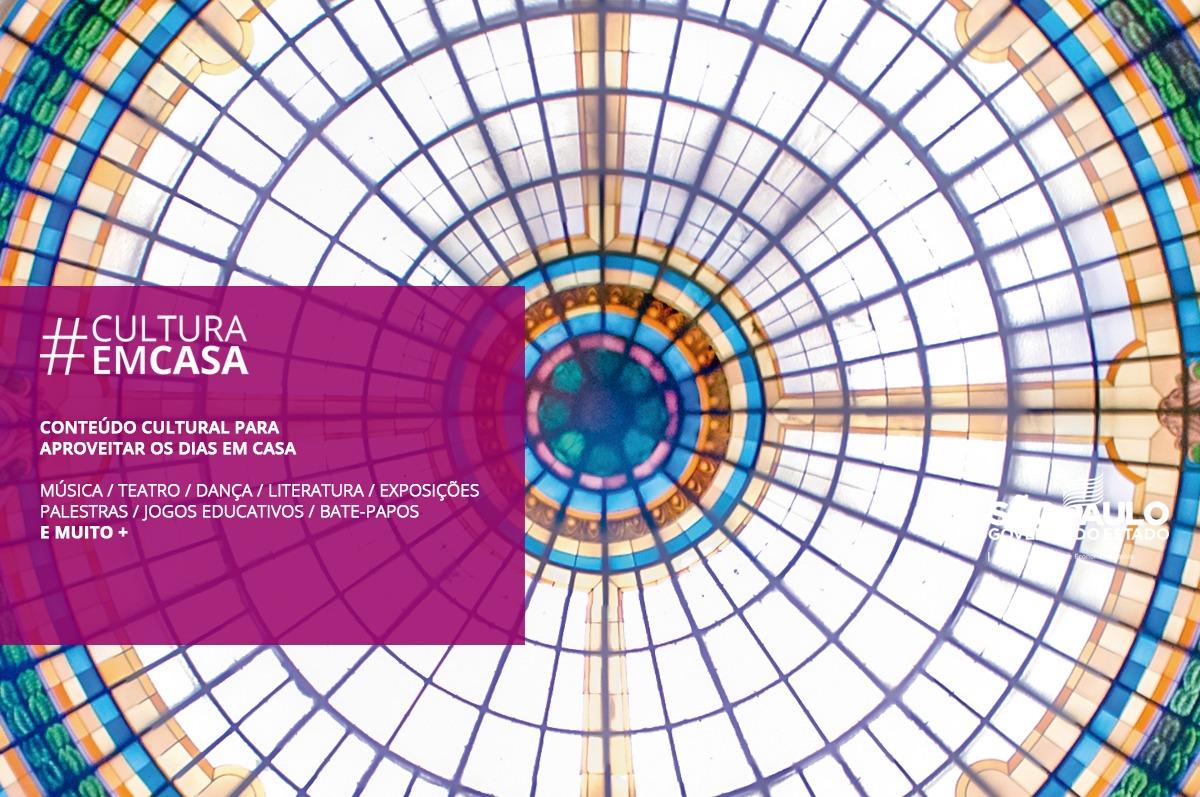 #CulturaemCasa: Secretaria disponibiliza conteúdo online durante campanha de combate ao coronavírus