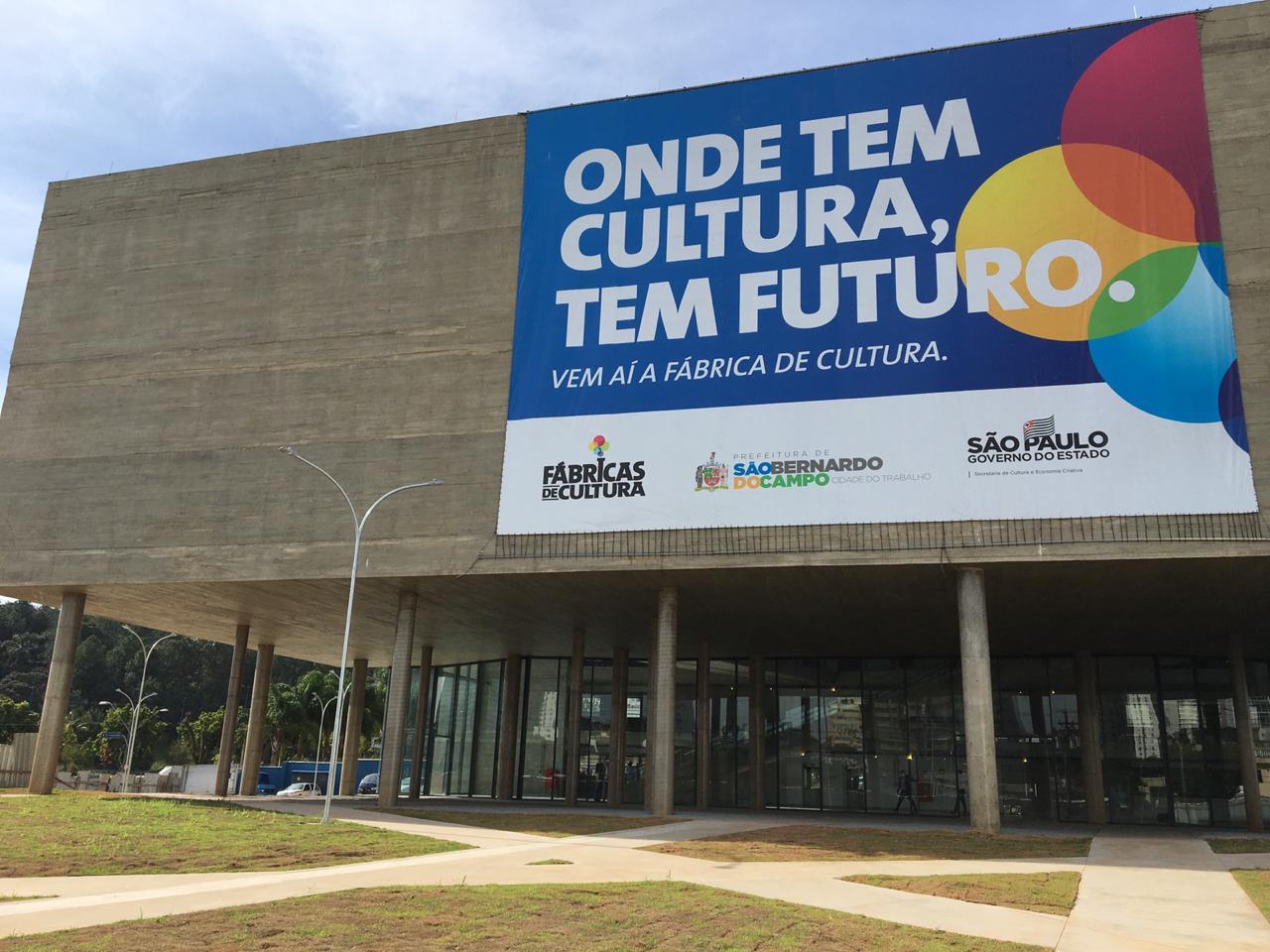 Imóvel em São Bernardo do Campo abrigará primeira Fábrica de Cultura modelo 4.0