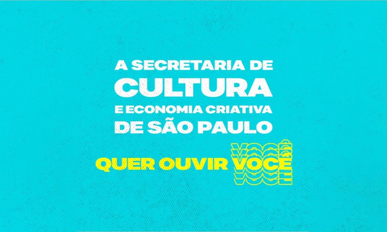 Secretaria de Cultura convida entidades e empresas do setor cultural e criativo a sugerir chamadas públicas com utilização de recursos da Lei Aldir Blanc