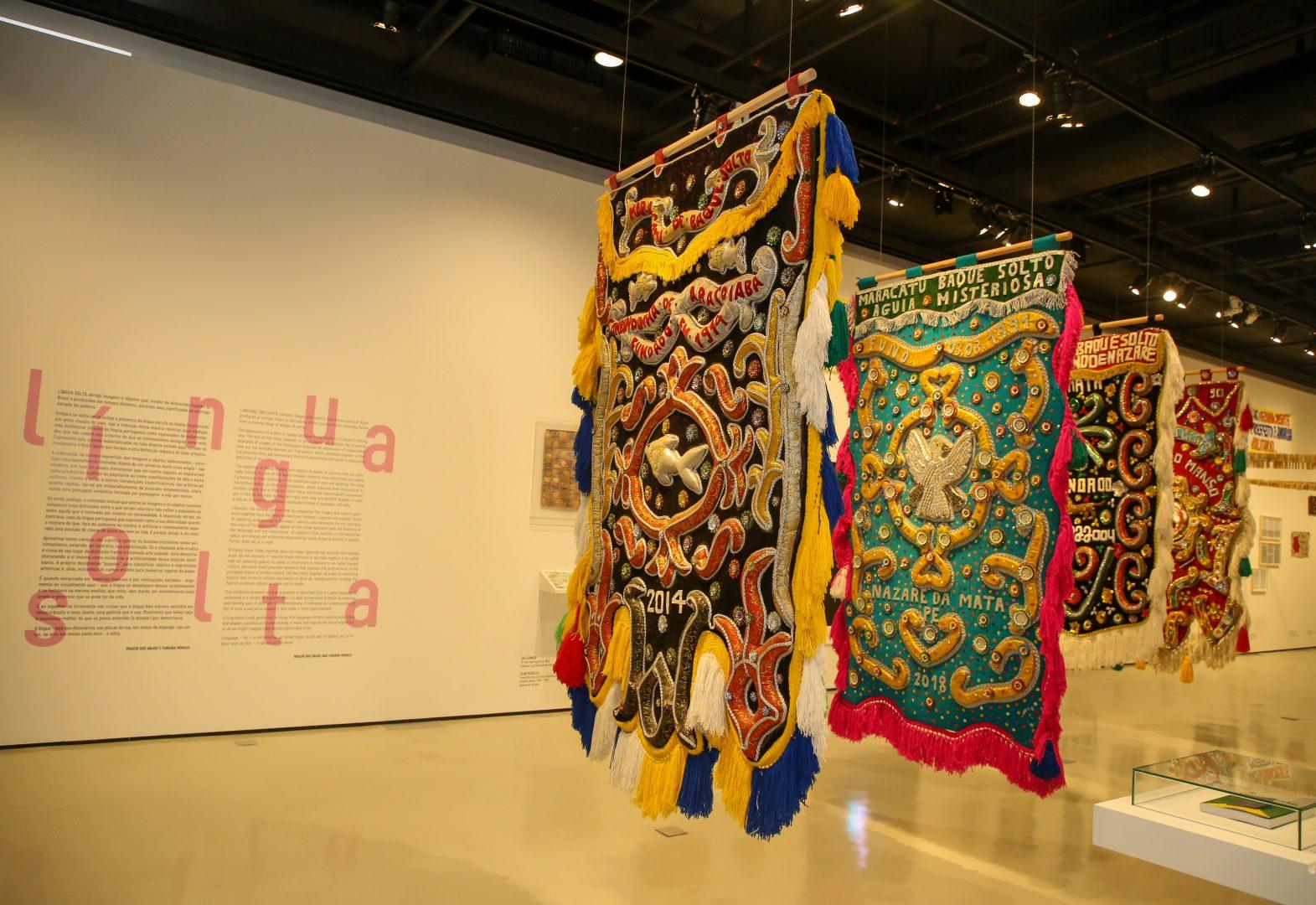 Exposição 'Língua Solta' no Museu da Língua Portuguesa Foto: Ciete Silvério
